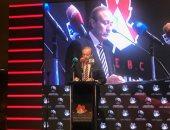 ندوة الاقتصاد الرقمى: ٤٦ مليون مستخدم للإنترنت فى مصر