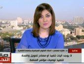 """طارق فهمى: هدف """"ورشة المنامة"""" إعادة تأهيل الشعب الفلسطينى"""