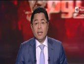 خالد أبو بكر: فرص الاستثتمار فى مصر كبيرة ومصانع جديدة ستعمل خلال أشهر