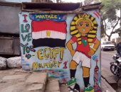 الفرعون جاهز للإحتفال.. معتز يصمم جرافيتى لتميمة كأس الأمم لتشجيع اللاعبين