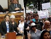 العالم هذا المساء.. مظاهرات بنيويورك للتنديد بسياسات الرئيس الأمريكى ضد الهجرة.. وأخرى فى إسرائيل احتجاجا على مقتل إسرائيلى من أصل إثيوبى على يد شرطى.. وزعيم المعارضة يلقى كلمة أمام البرلمان الفنزويلى