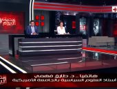"""طارق فهمى : الموقف المصرى ظهير آمن للمفاوض الفلسطينى..ودور القاهرة """"تاريخى"""""""