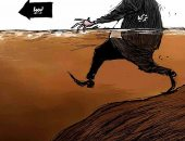 كاريكاتير الصحف السعودية .. النظام التركى يغرق فى بحر الرمال الليبى