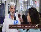 مواطن بورسعيدى: إجراءات التأمين الجديد سهلة والمنظومة وفرت العلاج المجانى