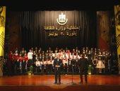 """قصور الثقافة تقيم احتفال بثورة 30 يونيو بمركز طنطا الثقافى """"صور"""""""