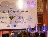 صور.. وزارة قطاع الأعمال: تخفيض 20% على بضائع مشروع جسور إفريقيا