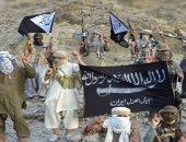 تفاصيل إدارج أمريكا لقيادى بحزب الله وجيش العدل وتحرير بلوسشتان على قوائم الإرهاب