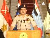 فيديو.. كلمة الرئيس السيسي إلى الأمة فى 3 يوليو 2013