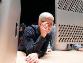 """لأول مرة.. """"تيم كوك"""" يكشف مشروعات فريق تصميم أبل ويصفها بـ""""المبهرة"""""""
