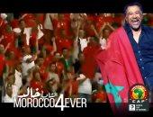 الشاب خالد يصدم جماهير الجزائر ويغنى لدعم المغرب.. فيديو