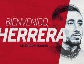 أتلتيكو مدريد يضم المكسيكى هيريرا من بورتو فى صفقة مجانية.. رسميا