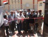 نائب رئيس هيئة تطوير المدن الجديدة يفتتح محطة كهرباء بالسادات قدرة 160ميجا