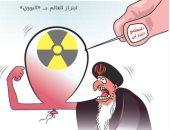 """كاريكاتير الصحف السعودية.. إيران بالون منفوخ يمكن القضاء عليها بـ""""شكة دبوس"""""""