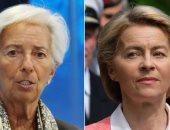 فوز امرأتين بالدعم لشغل مناصب قيادية أوروبية كسر لـ60 عاما من هيمنة الذكور