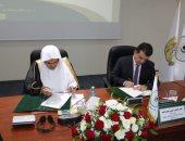 اتفاقية تعاون بين الإيسيسكو ورابطة العالم الاسلامى لمكافحة التطرف