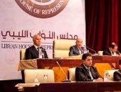 """""""مباشر قطر"""": القبائل الليبية تندد بالتدخل التركى القطرى فى ليبيا..فيديو"""