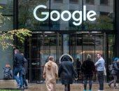 """تقرير إعلامى أمريكى يفند أنشطة """"جوجل"""" بالصين رغم الحظر المفروض"""