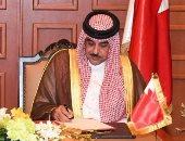 العاهل البحرينى يتسلم رسالة من أمير الكويت تتعلق بالعلاقات الثنائية