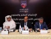 قبول استقالة تركى أل الشيخ من رئاسة الاتحاد العربى لكرة القدم.. رسميا