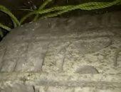 ضبط عامل بالمنيا بحوزته حجر أثرى عليه نقوش فرعونية