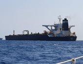 تركيا تنفي توجه ناقلة النفط الإيرانية إليها.. وأمريكا تحذر أي جهة تساعدها