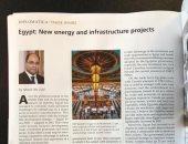 سفير مصر فى كندا يبرز فى مقال بمجلة كندية نجاح برنامج الإصلاح الإقتصادى