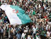 فريق قيادة الحوار الوطنى بالجزائر يعقد أول اجتماع له غدا الأحد