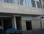 غرفة عمليات محافظة الأقصر تعلن عدم تلقي أية شكاوي بعد رفع أسعار الوقود