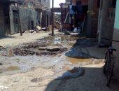 غرق شوارع قرية غزالة فى الدقهلية بمياه الصرف والأهالى يستغيثون