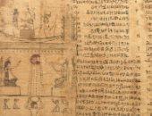 """مش بس توت عنخ آمون ..تعرف على قطع أثريه مصرية تم بيعها فى """"كريستيز"""""""