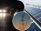للنساء فقط.. شركة هندية توفر الكهرباء بالطاقة الشمسية للقرى النائية.. تفوقت على الحكومة بتقديم الطاقة لنصف مليون منزل بالقرى النائية.. ونجحت فى توظيف 3 ألاف سيدة لمجابهة معاناة المرأة الهندية مع التهميش