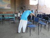 صور.. أندية ومقاهى وكافيهات أسيوط تستعد لمباراة مصر وجنوب أفريقيا