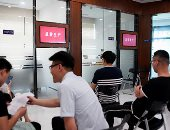 معرض وظائف  Tesla Gigafactory فى شنجهاى بالصين