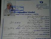ضمن نسبة الـ5%.. قارئة بكفر الشيخ تطالب بتوفير وظيفة: حاجتى للعمل ضرورية
