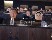 إعادة انتخاب مصر لعضوية المجلس التنفيذى للجنة الدولية للمحيطات باليونسكو