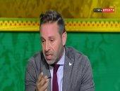 """حازم إمام للبدرى: طريقة اللعب بـ""""4 - 2 - 3 - 1"""" لا تناسب المنتخب ويجب تغييرها"""