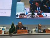 وزير الخارجية يترأس اجتماعات اليوم الثانى للمجلس التنفيذى للاتحاد الأفريقى