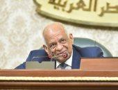 رئيس البرلمان: الحكومة بتنشط فى شهر يونيو بالقوانين