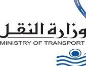 وليد عوض رئيسا لميناء دمياط وطارق شاهين رئيسا لهيئة ميناء الاسكندرية