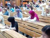 مكتب التنسيق: اختبارات قدرات الجامعات التكنولوجية لشهادات المعادلة 18 أغسطس