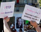 صور.. المئات يحتجون فى العاصمة الفرنسية باريس ضد العنف الأسرى