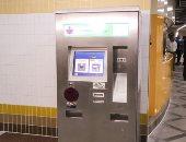 فيديو معلوماتى.. اعرف ماكينات تذاكر المترو آليا وخطة تعميمها بالمحطات