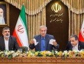 باختصار.. تعرف على ردود الفعل العالمية تجاه قرار خرق إيران للإتفاق النووى