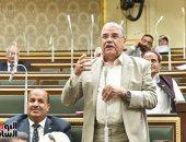 البرلمان يوافق على مواد إصدار مشروع قانون تعديل أحكام قانون الثروة المعدنية