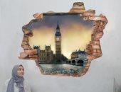 قارئة تشارك برسوماتها الفنية والجرافيتى التشكيلى والمصور