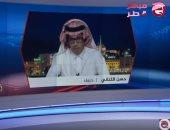 """شاهد.. """"مباشر قطر"""" تفضح مخطط تميم فى تشوية التحالف العربى"""