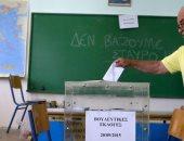 بدء التصويت فى الانتخابات البرلمانية باليونان