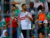 صور.. مشجع زملكاوى يدعم الجزائر أمام غينيا