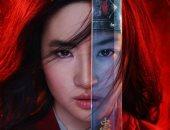 """لو من محبى """"مولان"""".. ديزنى تطرح أول تيزر للنسخة الحية من فيلم Mulan"""