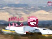 مباشر قطر: تميم بن حمد يمول الإرهاب بليبيا.. وساهم بانضمام 700 إرهابى لداعش